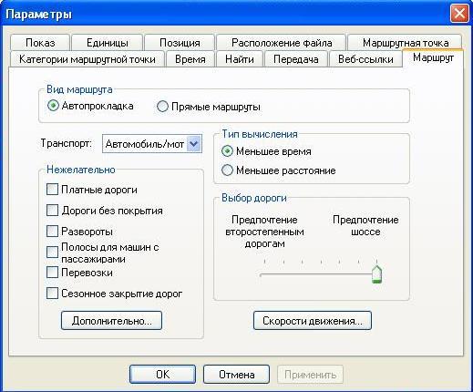 ebook хирургический протокол шаг за шагом 2009